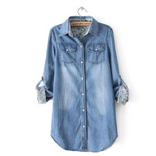 In The Spring Of Female All-match Korean Style Denim Shirt Sleeved Denim Shirt Size Shirt Bottoming Coat Female M-3XL