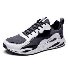 ONEMIX Men Women Retro Running Shoes Rub