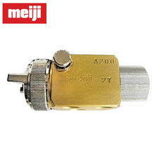 A-200 Meiji automatic spray gun(gernal purpose spray gun) meiji meji 820g 145