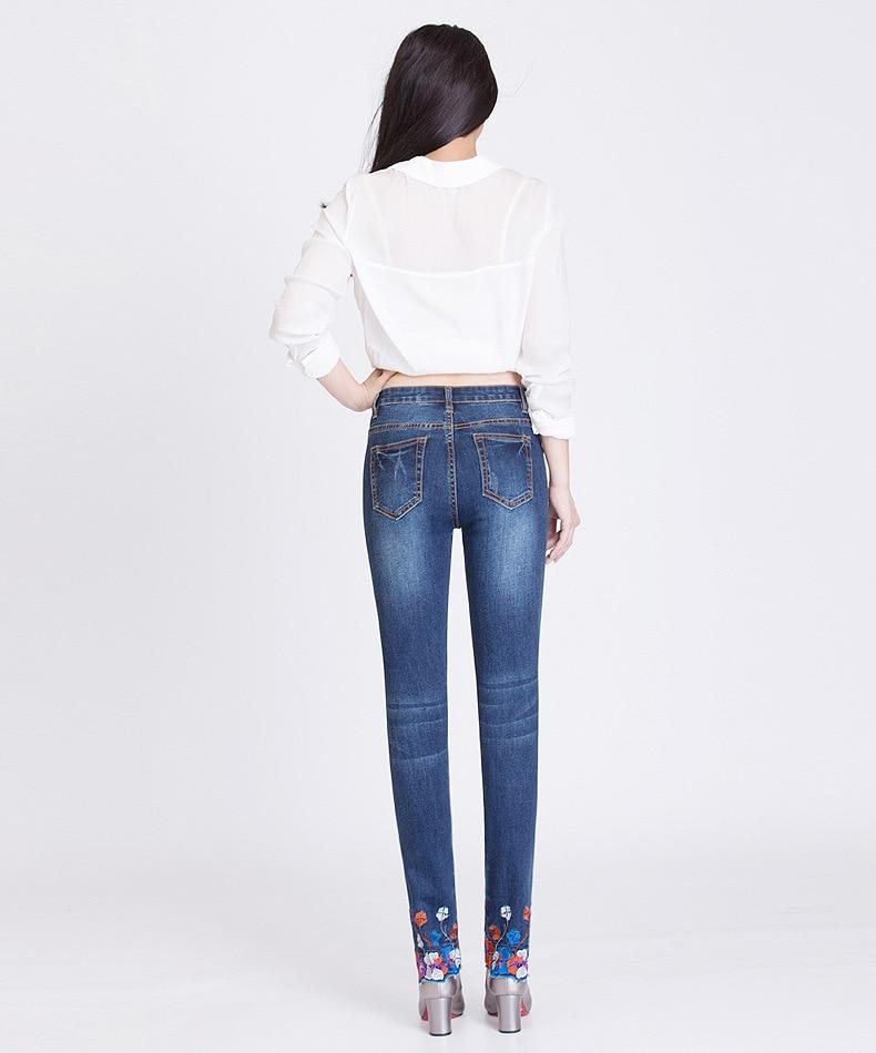KSTUN FERZIGE Women's Jeans High Waist Stretch Slim Fitness Jeans Woman Embroidery Femme Pencils Denim Pants Blue Push Up Sexy Lady 15