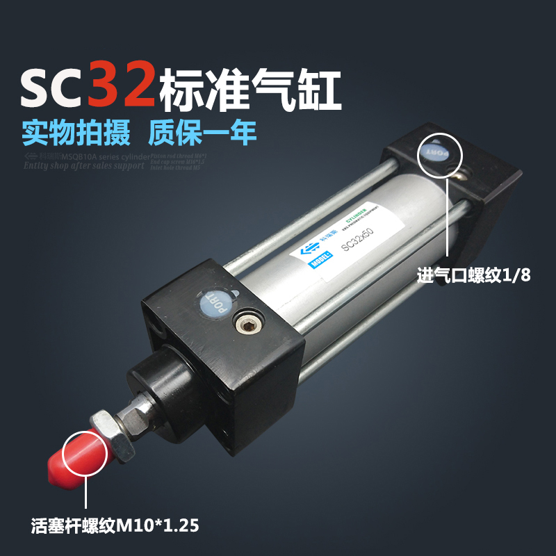 SC32*800 S Free shipping Standard air cylinders valve 32mm bore 800mm stroke single rod double acting pneumatic cylinder
