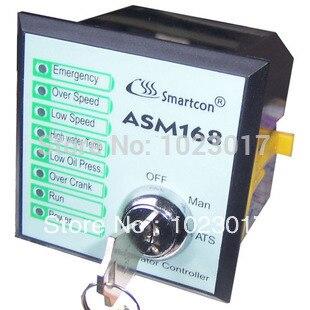 generator controller/ diesel generator controller ASM168 ,GTR168 new smartgen controller genset controller generator controller hgm1770