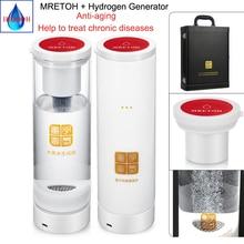 MRETOH Molecular Resonance 7.8Hz and Hydrogen generator Pure H2 Rich Hydrogen Water 500ML Electrolytic water bottle