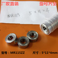 10pcs high quality MR115ZZ MR115 5x11x4 miniature deep groove ball bearing 5*11*4 mm