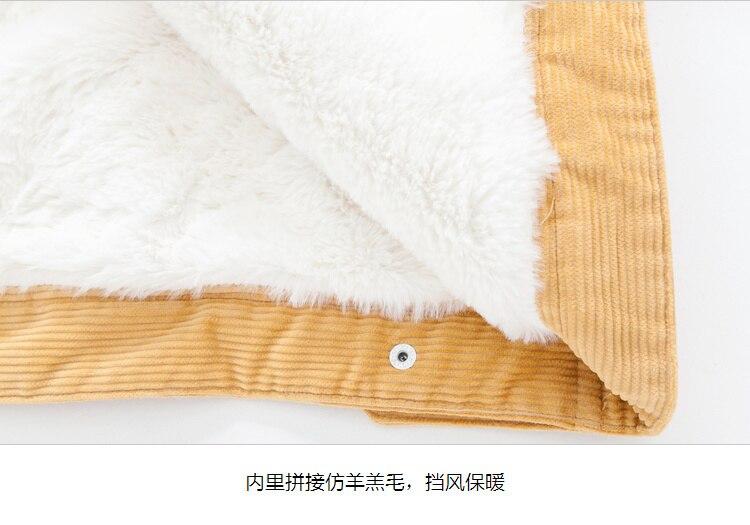 Pile-Lined Jacket Cozy Pocket 16