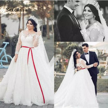 SexeMara Middle East Plus Size Wedding Dresses Long Sleeves
