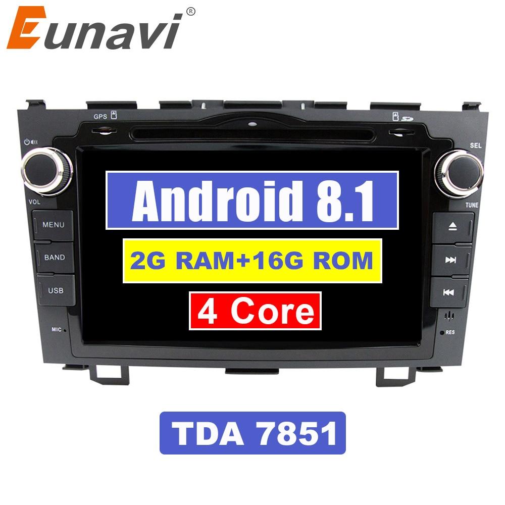Eunavi 8 Inch Android 8 1 2 Din Car Dvd Player Radio Gps