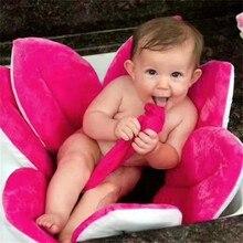 Baby Bath Flower