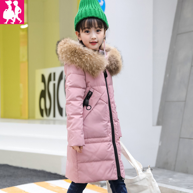 Baby Girls down Jacket 2018 Winter Jacket For Girls Coat Kids Warm Fur Hooded Outerwear Coat Children Jacket Girls Clothes 2017 winter new clothes to overcome the coat of women in the long reed rabbit hair fur fur coat fox raccoon fur collar