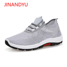 2018 Unisex Sneakers Men Casual Mesh Breathable Flat Shoes Man for Summer Mens Hot Sale Trainers