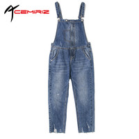 ACEMIRIZ 2017 Summer New European American BF Style Loose Mid Waist Jeans Female Ankle Length Pants