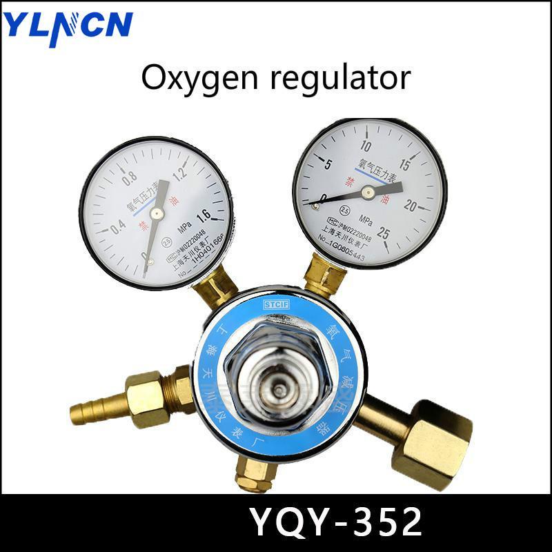 Réducteur de pression d'oxygène de YQY-352 réducteur de cuivre pur