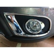 Для Dodge путешествие Fiat Freemont 2011 2012 2013 передние противотуманные фары светильник тумана светильник хромированная накладка