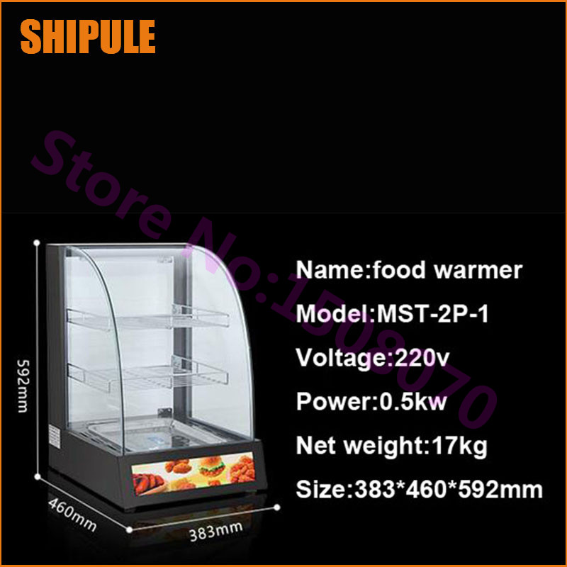 2018 Gold supplier energy saving curved glass food warmer for catering with 3 layers samll hot food display warmers for sale