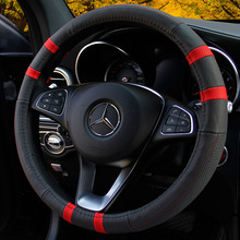 KKYSYELVA Top Layer Leather Car Steering Wheel Cover Universal 38cm/15inch Covers Inner Accessories