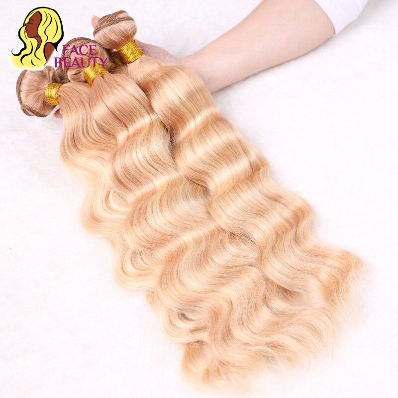 Facebeauty 4bundles выделить 2 тон P27/613 блондинка Пианино Цвет плетение волос Малайзии Средства ухода за кожей волна Реми Человеческие Волосы Беспла...