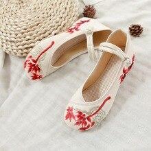 5dab4fa2389 Style chinois exquis Imitation fait à la main broderie femmes chaussures  vache Muscle bas Concise boucle