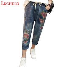 SexeMara Office Lady Womens Jeans Denim Skinny High Waist Pencil Pants Ripped Blue
