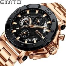 hot deal buy gimto creative military watch men sport quartz men watches 2018 luxury brand stainless steel gold male wrist watches clock men