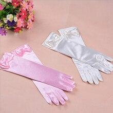 Перчатки для девочек, длинные перчатки принцессы, перчатки для девочек, подарок на день рождения, голубое свадебное платье, перчатки с бантом, костюм, аксессуары из атласа