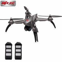 Cámara profesional Drone MJX B5W 5 W RC Drone 5G WiFi FPV 1080 P cámara/Waypoints/punto de interés/altitud/una clave en