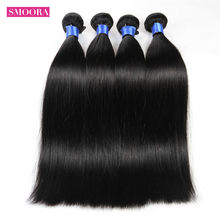New Mink Brazilian Straight 4 Bundles Deal 100% Real Human Hair Extensions Straight Weaving No Shedding No Tangle Smoora Company(China)
