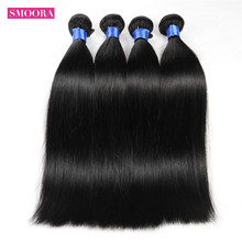 New Mink Brazilian Straight 4 Bundles Deal 100% Real Human H