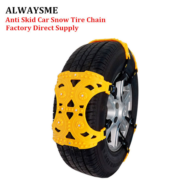 Alwaysme For Car Tire Width 165 265mm Heavy Duty Snow Mud And Sand