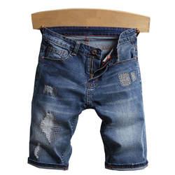 MORUANCLE Новый Модные мужские Прямые рваные шорты из денима летние Проблемные Короткие джинсы с отверстиями для человек лоскутное Омывается
