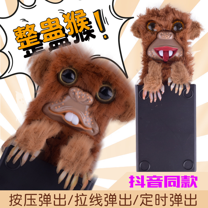 Foreign Trade Hot New Exotic Clock Cable Tidy Toy Mischievous Monster Monkey Whole Person Toy