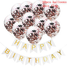 11pcs/set Glitter Balloons Sequins Rose Gold Latex Birthday Gift Wedding Engagement Party Events DIY Decoration
