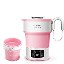 110 ~ 240 V czajnik elektryczny silikonowy składany podróży czajnik przenośne przenośne przenośne przenośne przenośne składane wody w kotle regulacja temperatury