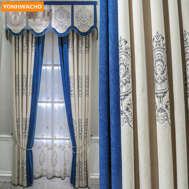 Custom Curtains Modern Minimalist Living Room Chinese Beige Jacquard Chenille Cloth Blackout Curtain Tulle Valance Drape B415