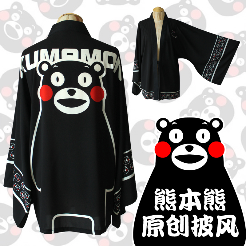 Kumamoto Bear Cos Chiffon Cloak Sun Protection Clothes Bathrobe Support Service Bathrobes Daily Air-conditioned Shirt Jacket