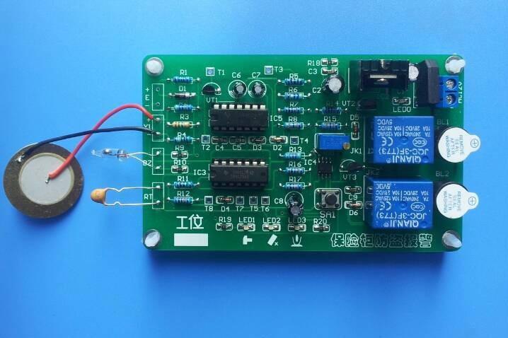 Safe Anti-theft Alarm Kit / Electronic Skills Training Kit / Electronic Parts diy experiment electronic laser alarm device kit black