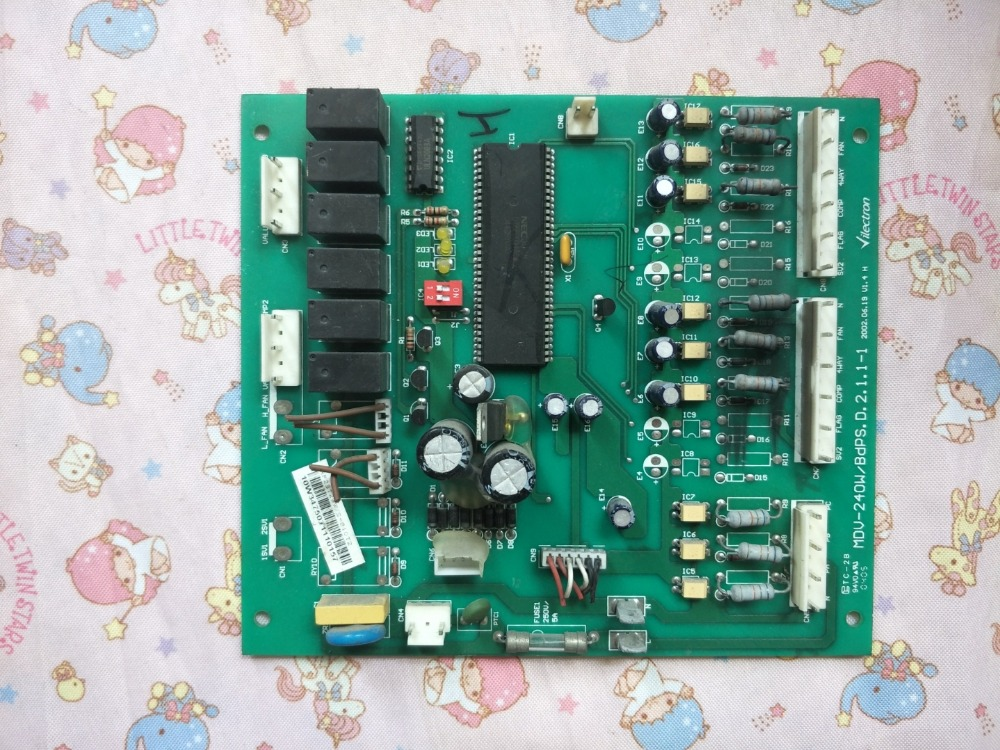MDV-240W/BDPS.D.2.1.1-1 Good Working Tested