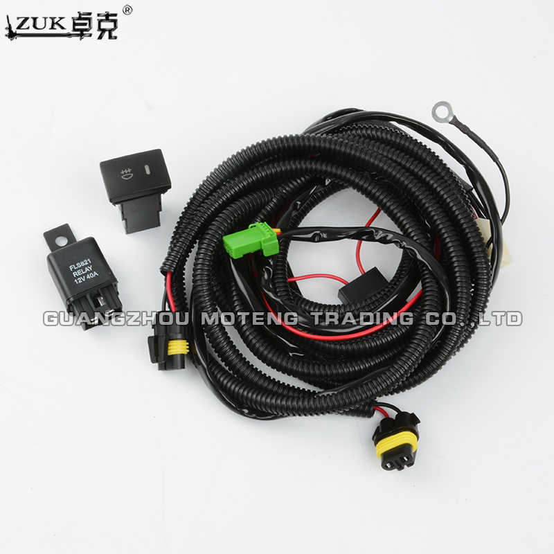 zuk wiring harness sockets wire+switch set for h11 fog light lamp for ford  focus