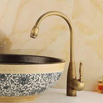 BAKALA Classic Single Hole Kitchen Sink Faucet Antique Brass Hot &Cold Basin Mixer Tap GZ//8122