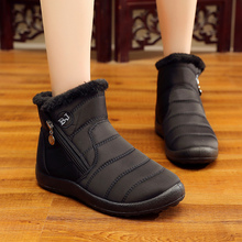 Plus Size 35-43 Snow Boots Women Keep Warm Round Toe Zipper
