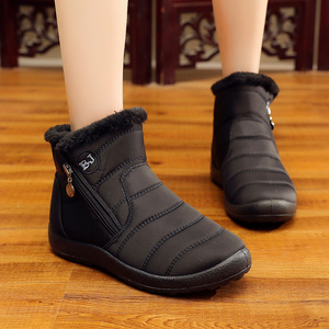 Plus Size 35-43 Snow Boots Wom