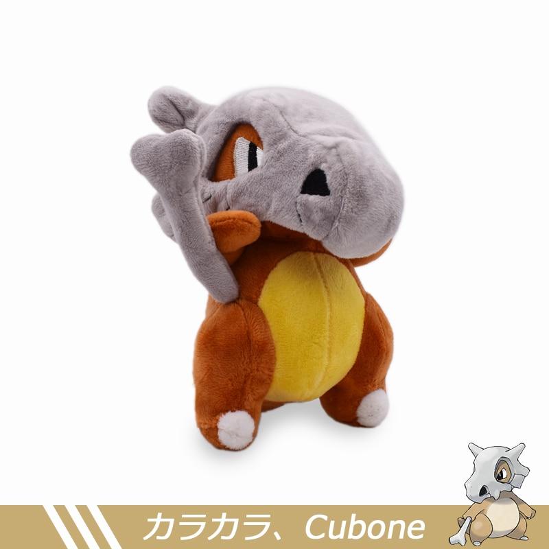 21cm Cubone Plush Toy For Children Cartoon Anime Peluche Soft Stuffed Doll Gift For Kids' Christmas Free Shipping