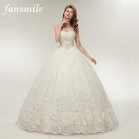 Wedding Dress 2015 New Bride Wedding Bra Qi Large Size Slim Was Thin In Autumn And