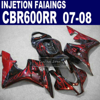 Custom Injection fairings kit for Honda 600 RR F5 fairing set 07 08 CBR600RR CBR 600RR 2007 2008 red flame motorcycle body part