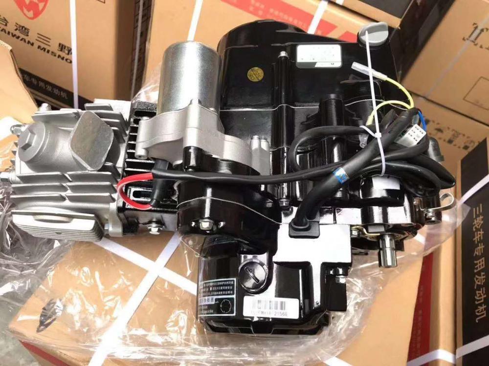 107-110CC ENGIEN adapté pour 100 ATV/QUAD AUTO embrayage