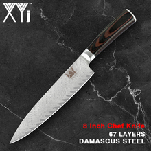 XYj 8 inch Chef Damascus Knife Japanese VG10 Steel Cooking 67 Layers Beauty Vein Pattern G10 Handle Kitcken Tools