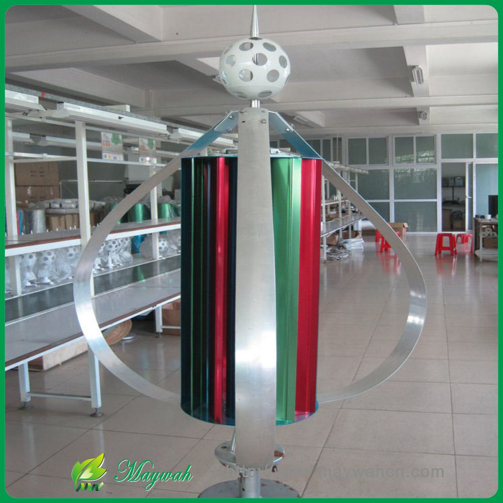 MAYLAR@ 12V/24V400W High Efficiency Vertical Wind Turbine Generator Low noise Low Start Wind Speed ,Dantian 12 leaf outer 3 leaf