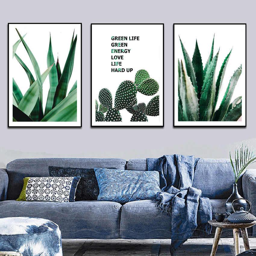 北欧の絵画現代版画の植物の葉アートポスタープリント緑のアートウォール写真リビングルーム非フレームポスター FA854