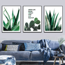 Nordic Canvas Painting Modern Prints Plant Leaf Art Posters Prints Green Art Wall Pictures Living Room Unframed Poster FA854(China)
