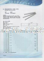 OD 8mm X 500mm Cylinder Liner Rail Linear Shaft Optical Axis