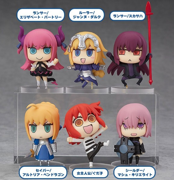 NEW hot 5cm 5pcs/set Fate/Grand Order saber Mash Kyrielight Fate Grand Order Nendoroid Mini Action figure toys doll with box